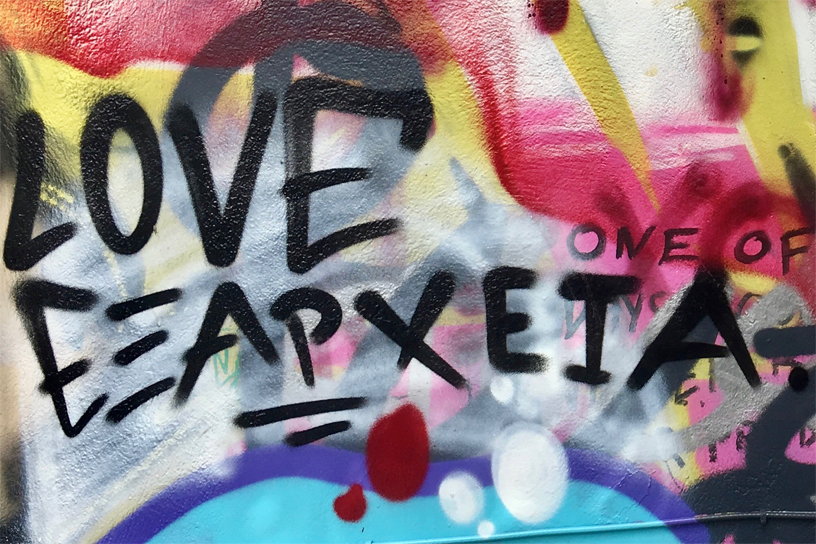 L'amour et la révolution